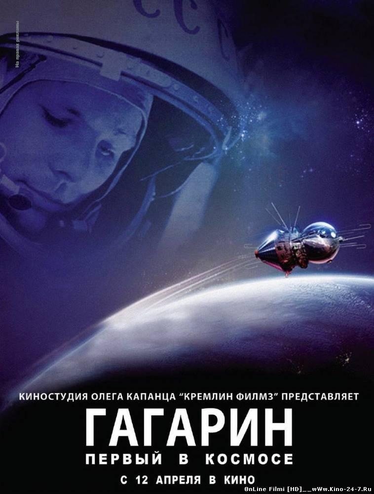 Документальные фильмы про космос - Смотреть онлайн ...